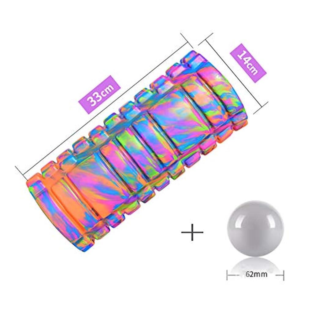 つまずくタップ把握フォームローラー 2-in-1強力フォームローラーとマッサージボール中密度のティッシュペーパーで筋肉マッサージと筋筋膜のトリガーポイントを解除,Purple