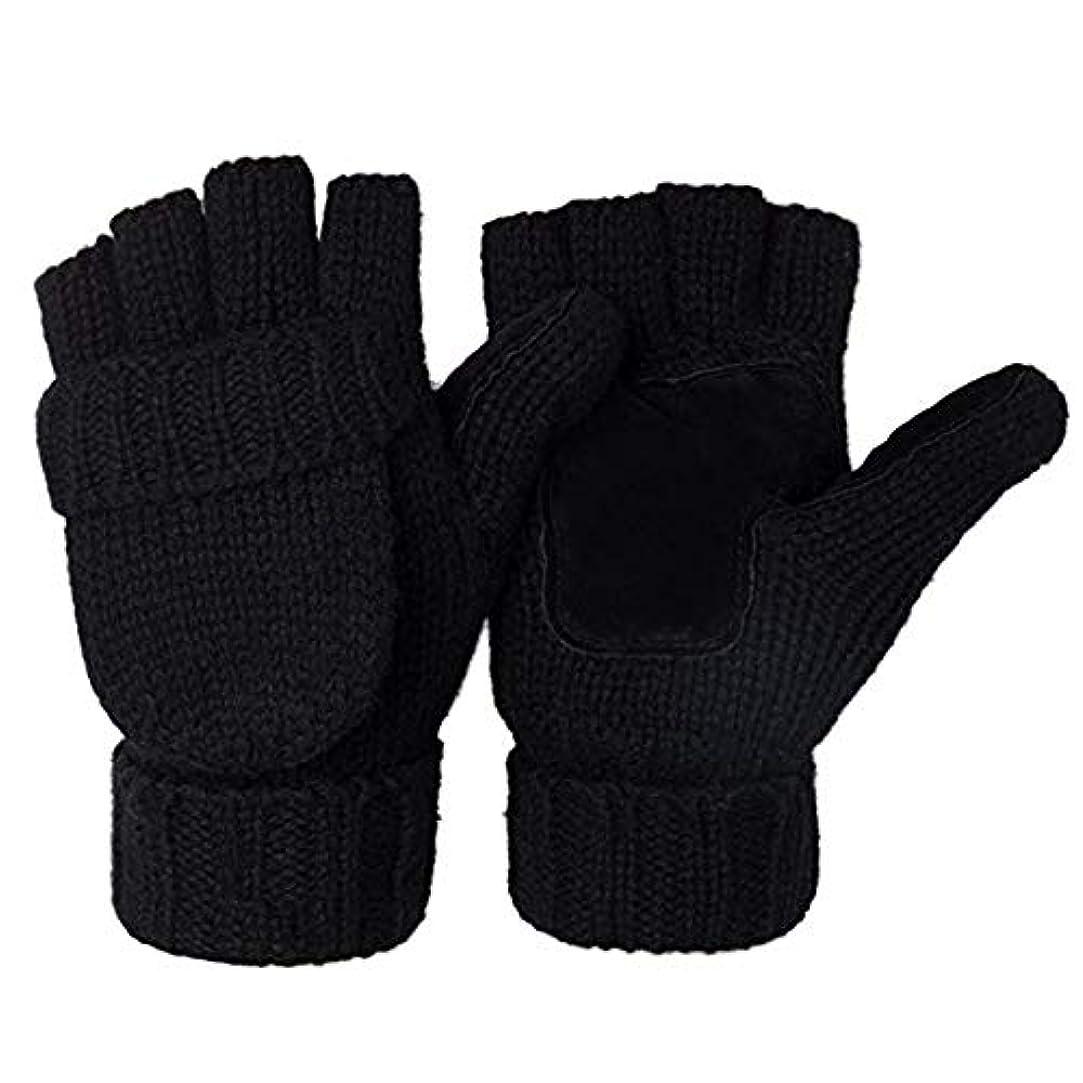 コア分析的放散する冬のニット指なし手袋コンバーチブルウールミトン暖かい手袋女性&男性,黒