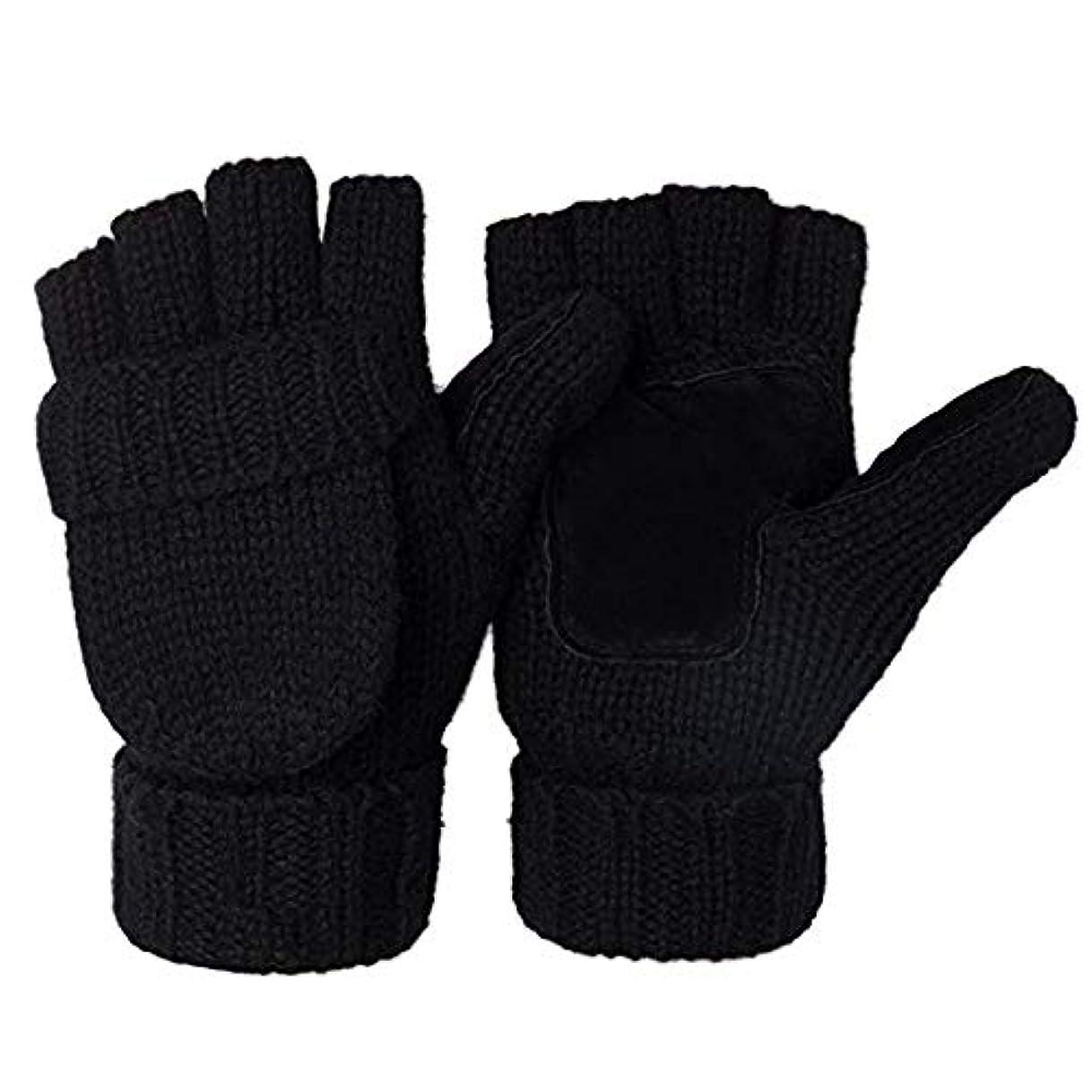 条約コメント相対的冬のニット指なし手袋コンバーチブルウールミトン暖かい手袋女性&男性,黒