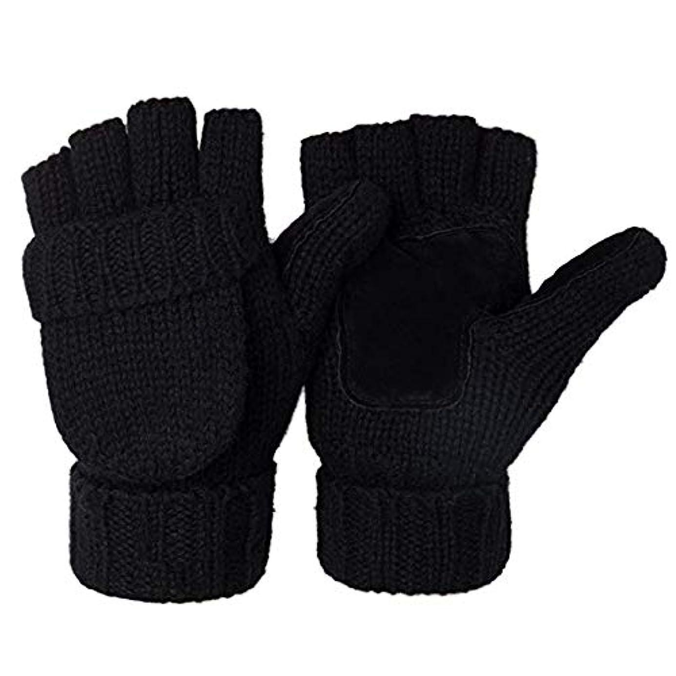 置くためにパック宴会パラダイス冬のニット指なし手袋コンバーチブルウールミトン暖かい手袋女性&男性,黒