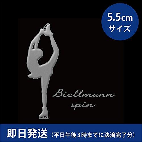 蒔絵シール フィギュアスケート 「ビールマンスピン 銀」 大...