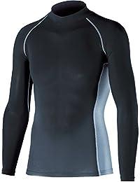 おたふく手袋 ボディータフネス 冷感・消臭 パワーストレッチ 長袖ハイネックシャツ JW-625