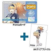オリジナル艦これPontaカード+A4クリアファイル[Gambier Bay mode] ポンタカード セットPonta 限定