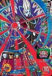 スーパードラゴンボールヒーローズ/第2弾/SH02-CP4 ウイス CP