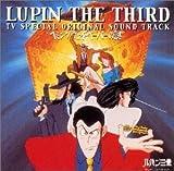 ルパン三世 : ヘミングウェイ・ペーパーの謎 — オリジナル・サウンドトラック