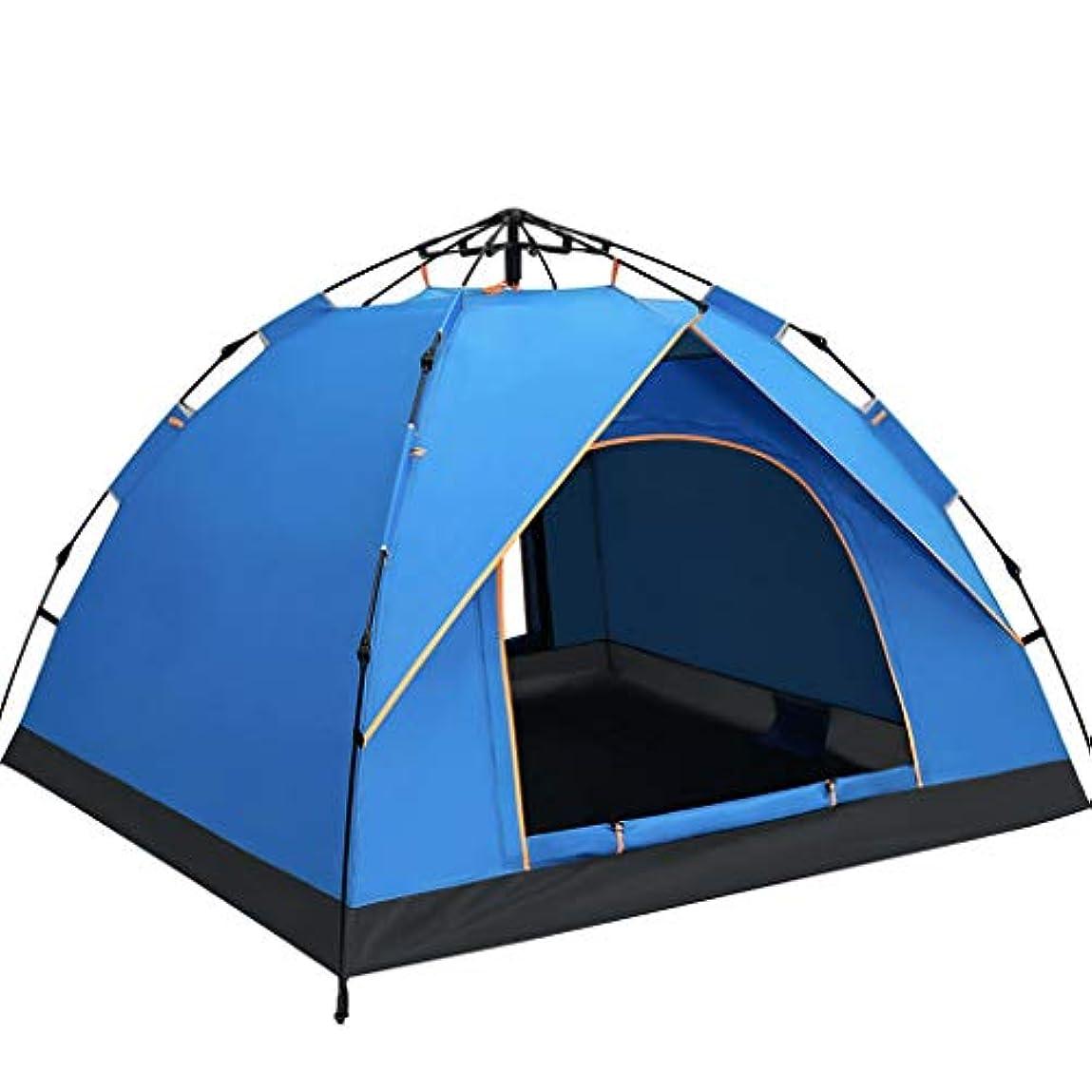 天が欲しいデータキャンプテント4人ポップアップ、簡単防水軽量インスタント自動テント、ビーチファミリー屋外ガーデン釣りピクニック耐久性通気性ブルー