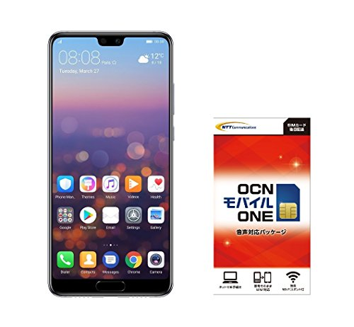 Huawei 5.8インチ P20 SIMフリースマートフォン ミッドナイトブルー ※保護ケース、ハイレゾイヤホン付属※日本正規代理店品  OCNモバイル エントリーパッケージセット