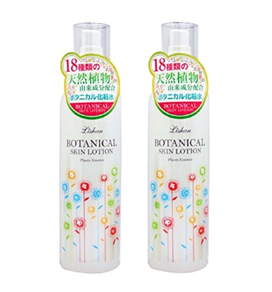 舌なアマチュア太鼓腹リシャン ボタニカル化粧水 フローラルの香り 260ml×2本セット