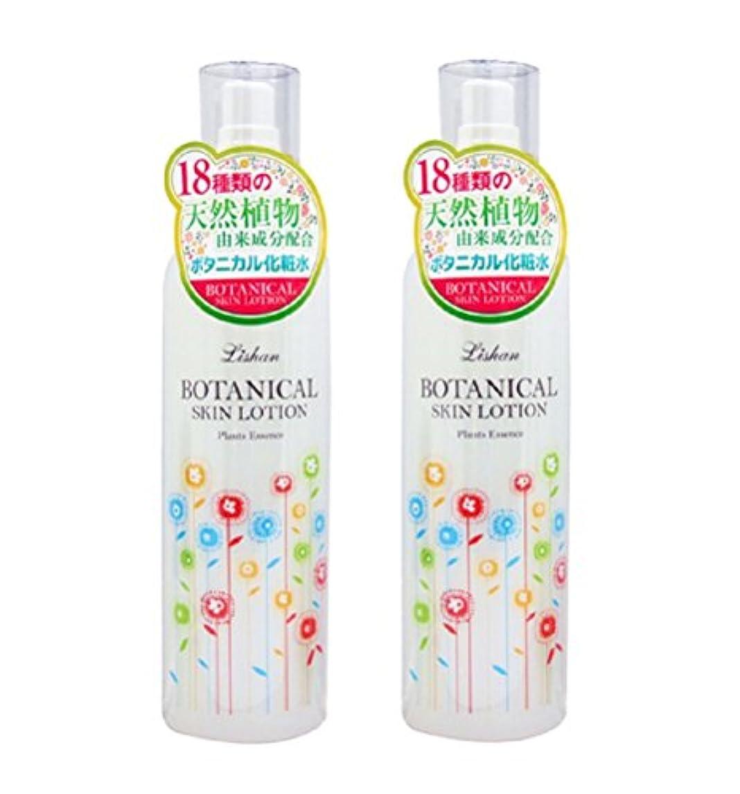 すごい可動式導出リシャン ボタニカル化粧水 フローラルの香り 260ml×2本セット