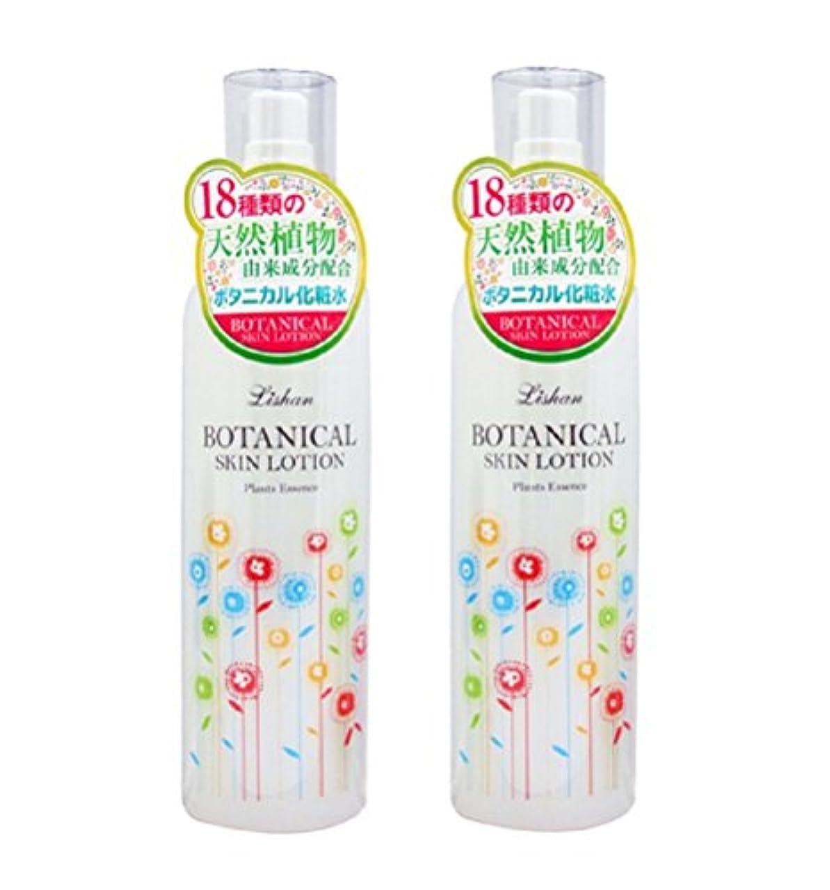 悲劇的なセールサラダリシャン ボタニカル化粧水 フローラルの香り 260ml×2本セット