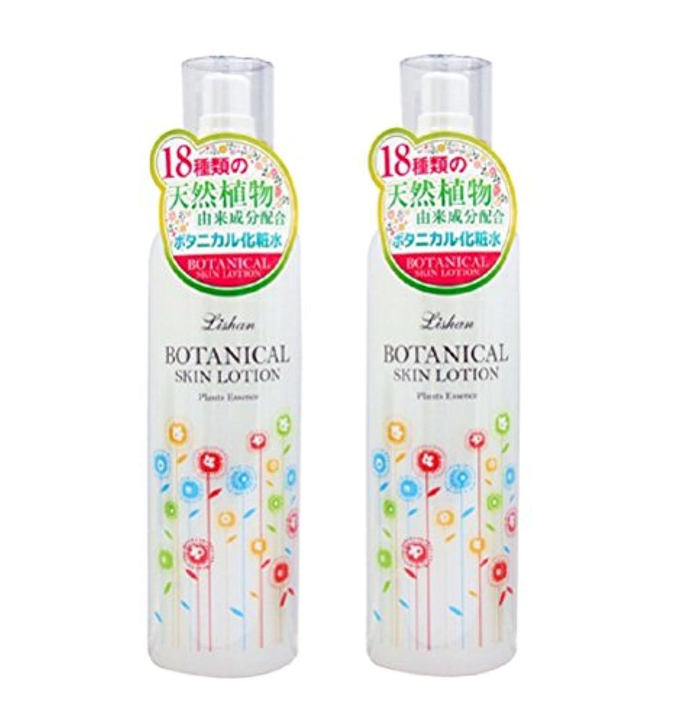 スプリットイヤホン評価するリシャン ボタニカル化粧水 フローラルの香り 260ml×2本セット