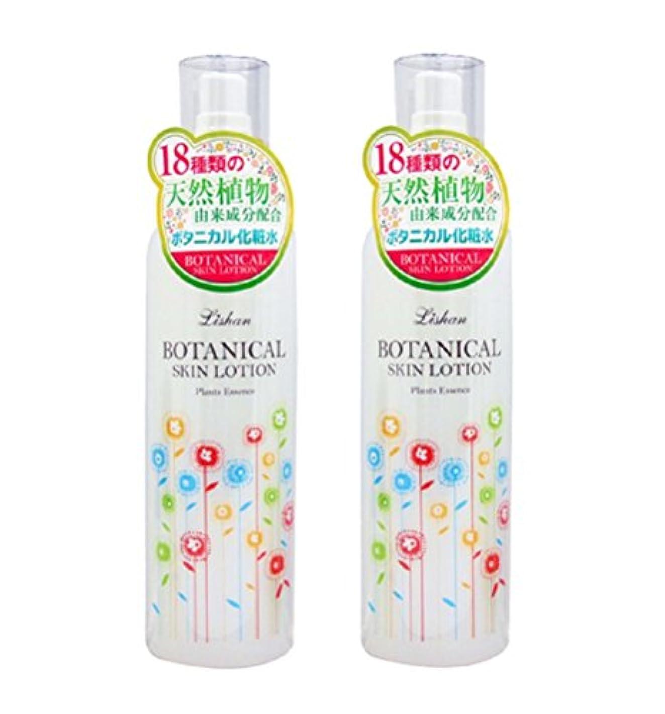 ユーモラスめったに欠乏リシャン ボタニカル化粧水 フローラルの香り 260ml×2本セット