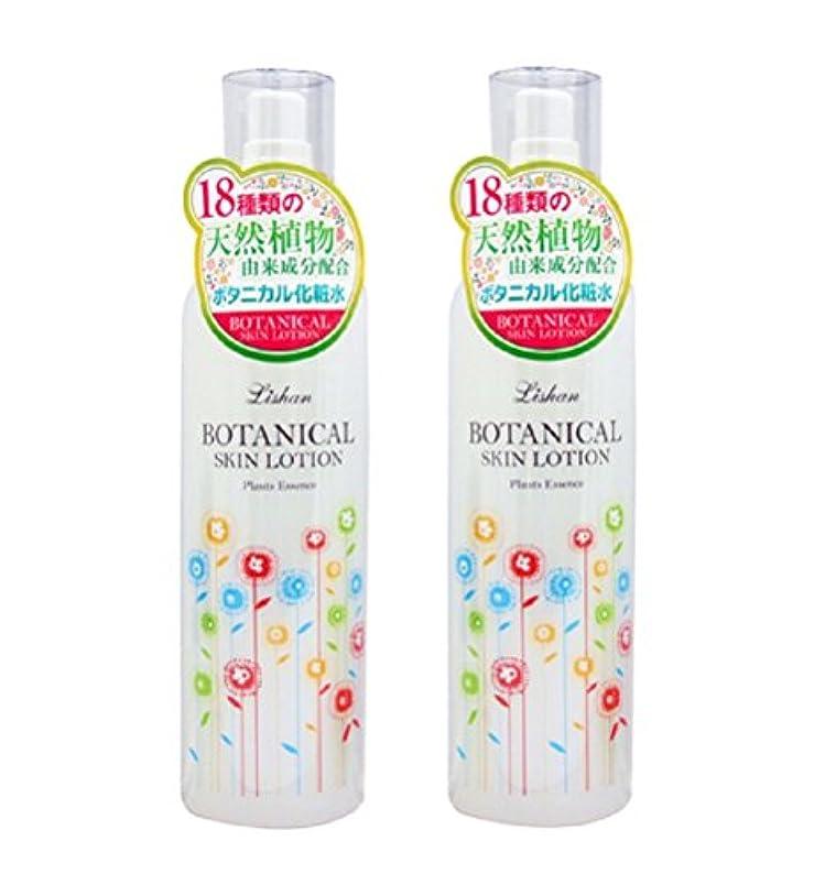 一見行政拍手リシャン ボタニカル化粧水 フローラルの香り 260ml×2本セット
