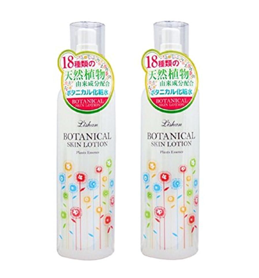 原告春敵対的リシャン ボタニカル化粧水 フローラルの香り 260ml×2本セット