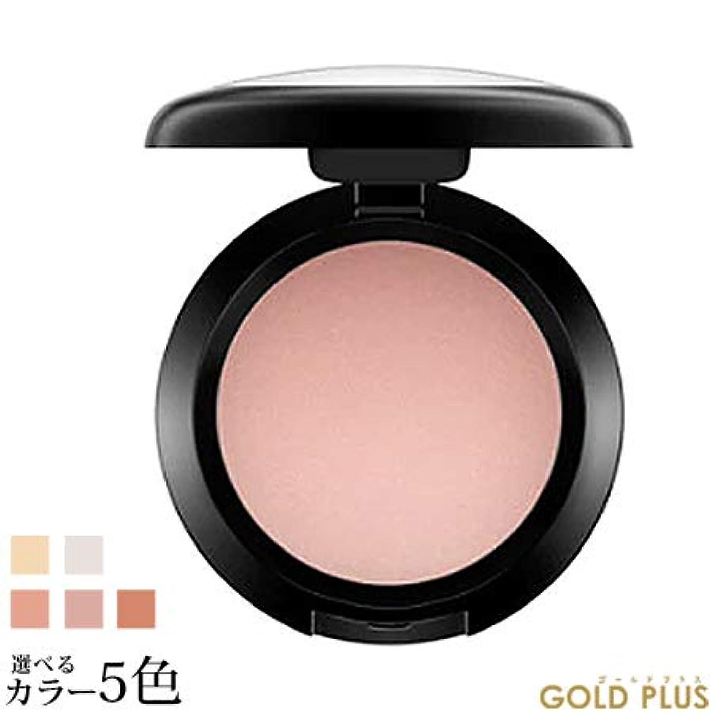 中にパラメータデンプシーマック クリーム カラー ベース 選べるカラー5色 -MAC- パール