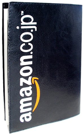Amazon.co.jp オリジナルブックカバー(文庫サイズ)