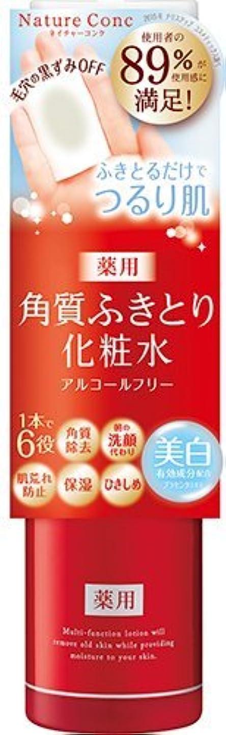 カウントアップ老人排気ネイチャーコンク 薬用クリアローション 200mL (医薬部外品)