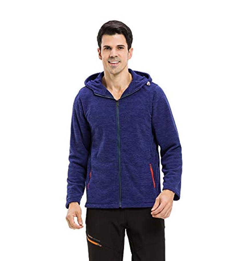 可動夜明けにひどく(ブリスクスリー) BriskThree メンズ フリースジャケット コンパクト 軽量 保温 アウトドアウェア マウンテン パーカー アウター 大人用