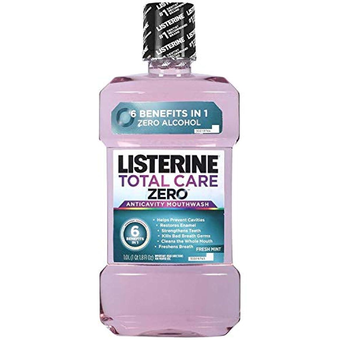 追放マスタードピカソListerine ゼロトータルケアサイズ33.8Oトータルケアゼロ虫歯予防マウスウォッシュフレッシュミント1リットル/ 33.8Flオズ