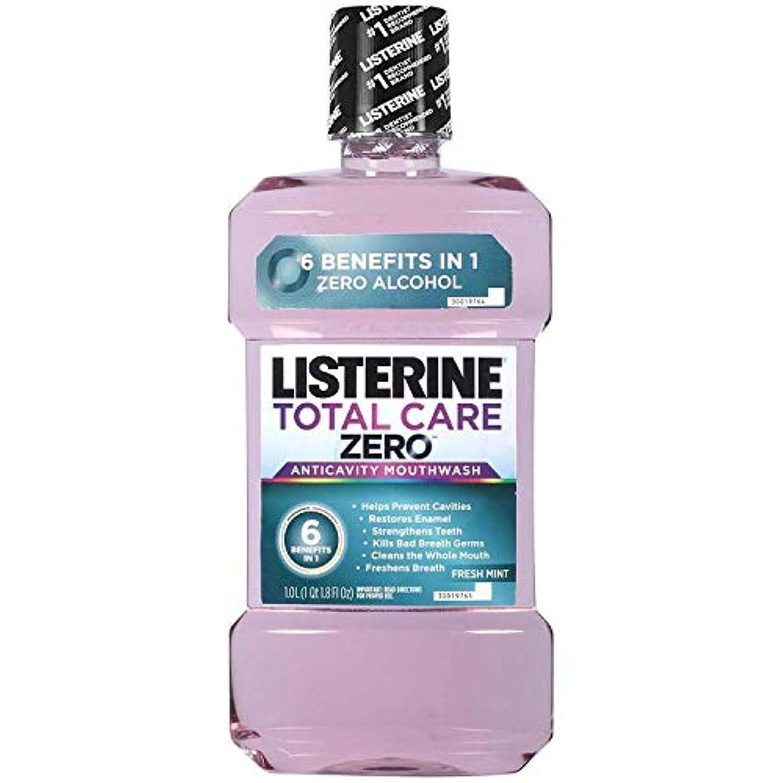 甘美なオーラルラオス人Listerine ゼロトータルケアサイズ33.8Oトータルケアゼロ虫歯予防マウスウォッシュフレッシュミント1リットル/ 33.8Flオズ