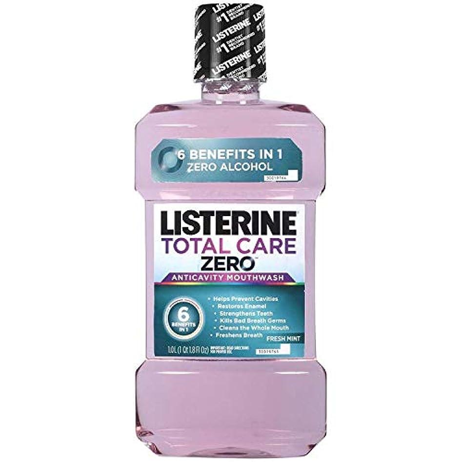 天国代表誠意Listerine ゼロトータルケアサイズ33.8Oトータルケアゼロ虫歯予防マウスウォッシュフレッシュミント1リットル/ 33.8Flオズ