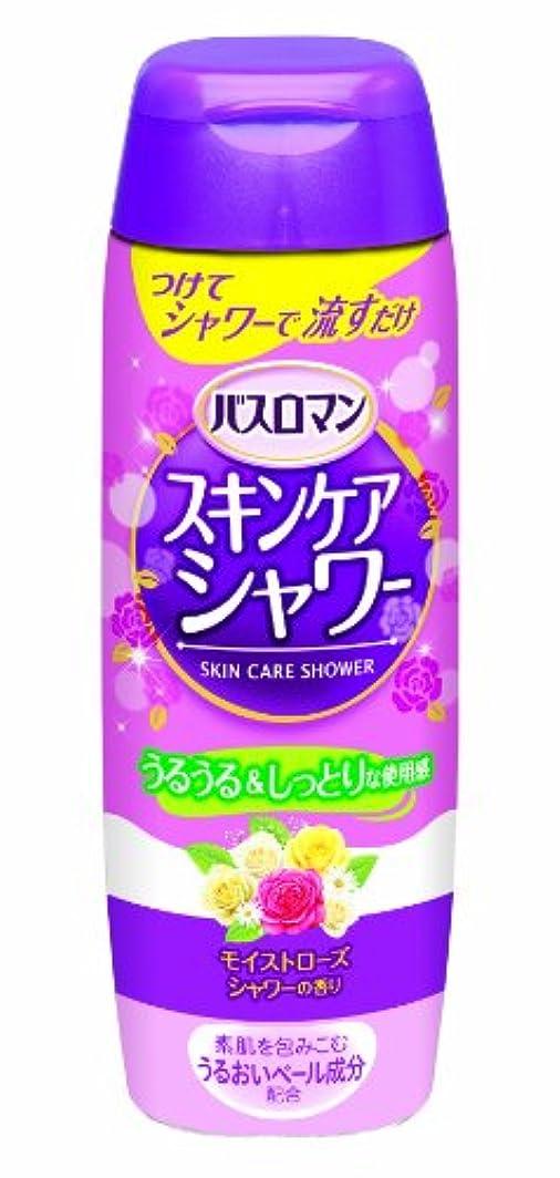 寂しい理想的間接的アース製薬 バスロマンスキンケアシャワー モイストローズの香り250mL