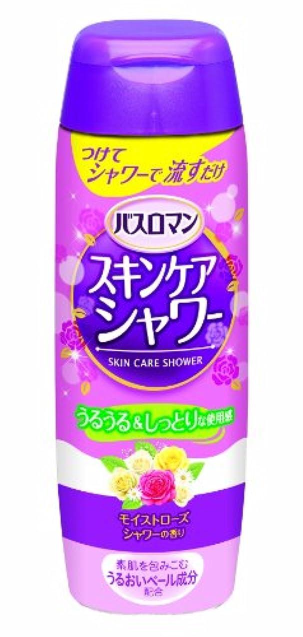 免疫鎮痛剤市民権アース製薬 バスロマンスキンケアシャワー モイストローズの香り250mL