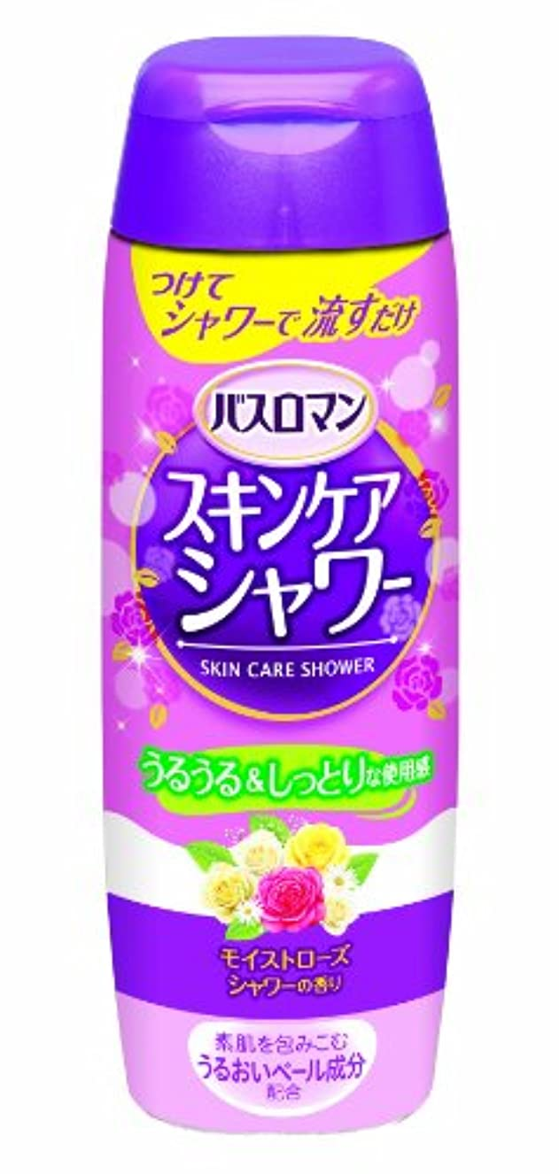 予測する浴室甘やかすアース製薬 バスロマンスキンケアシャワー モイストローズの香り250mL