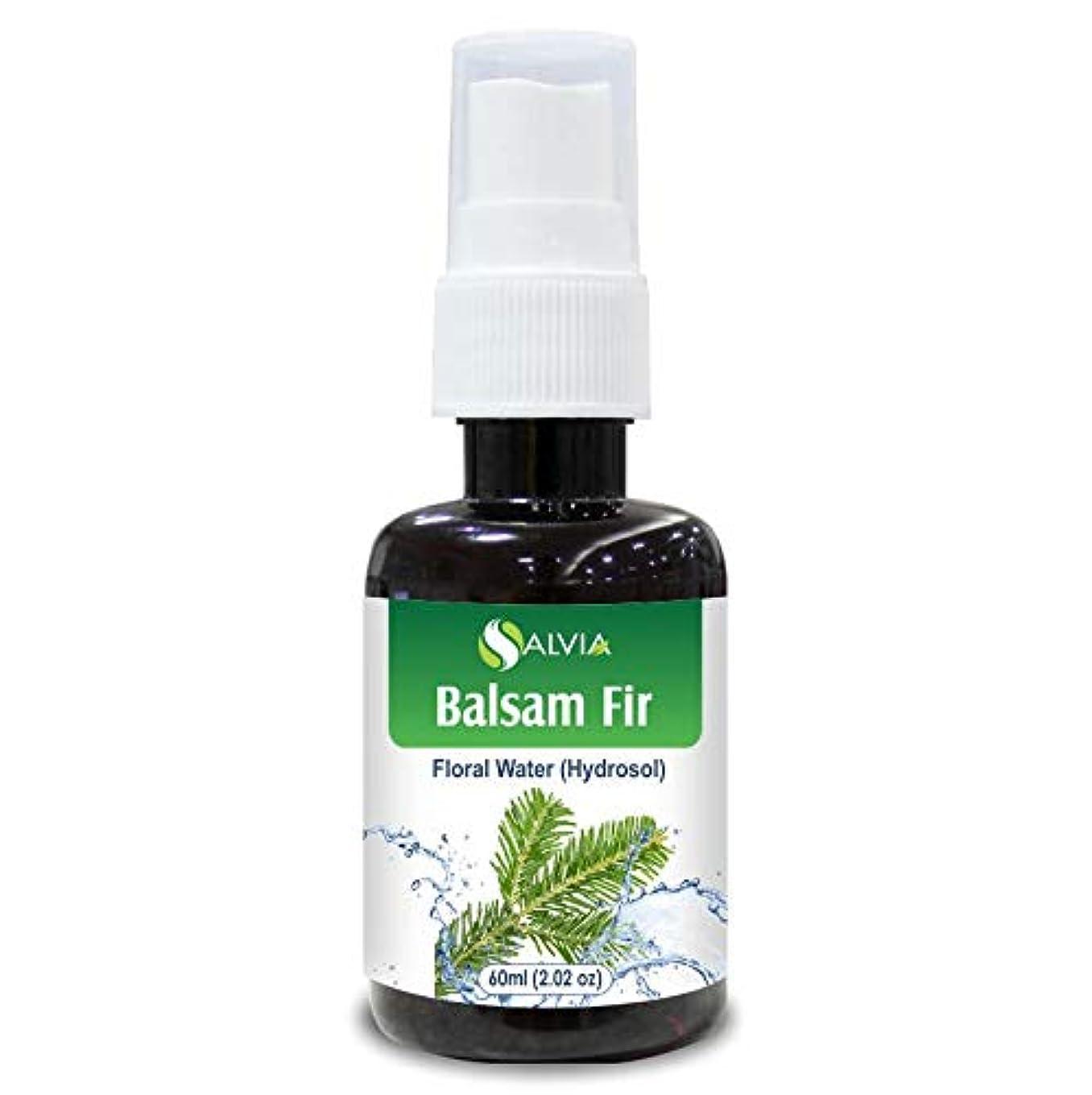 ぶら下がる気がついて接辞Balsam Fir Floral Water 60ml (Hydrosol) 100% Pure And Natural