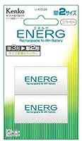 Kenko カメラ用アクセサリ ENERG 単3形充電池用 単2スペーサー U-#20-2B