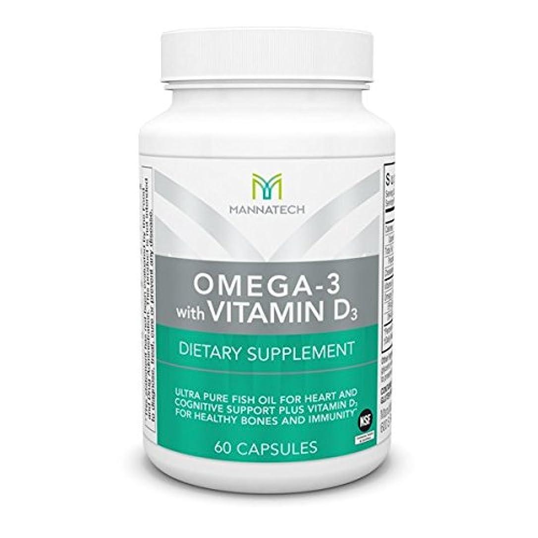 王族反射用心マナテック オメガ3 60cap / Mannatech Omega-3 with Vitamin D3 60cap 海外直送品