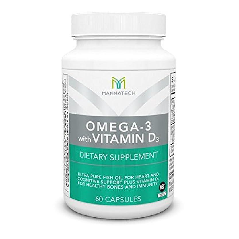 モンキー冷笑するパイルマナテック オメガ3 60cap / Mannatech Omega-3 with Vitamin D3 60cap 海外直送品