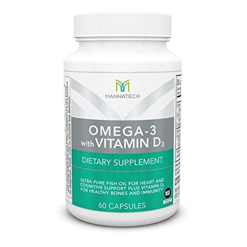 富フリル囲まれたマナテック オメガ3 60cap / Mannatech Omega-3 with Vitamin D3 60cap 海外直送品