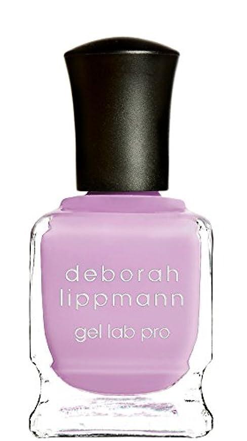 義務付けられた常習的もっともらしい[Deborah Lippmann] デボラリップマン ジェルラボプロ プレジャー プリンシプル(カラー:ライラッククリーム)/THE PLESURE PRINCIPLE ジェルポリッシュ