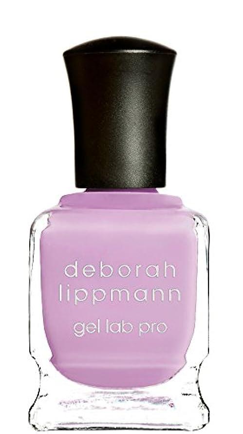 備品スペクトラム誓い[Deborah Lippmann] デボラリップマン ジェルラボプロ プレジャー プリンシプル(カラー:ライラッククリーム)/THE PLESURE PRINCIPLE ジェルポリッシュ