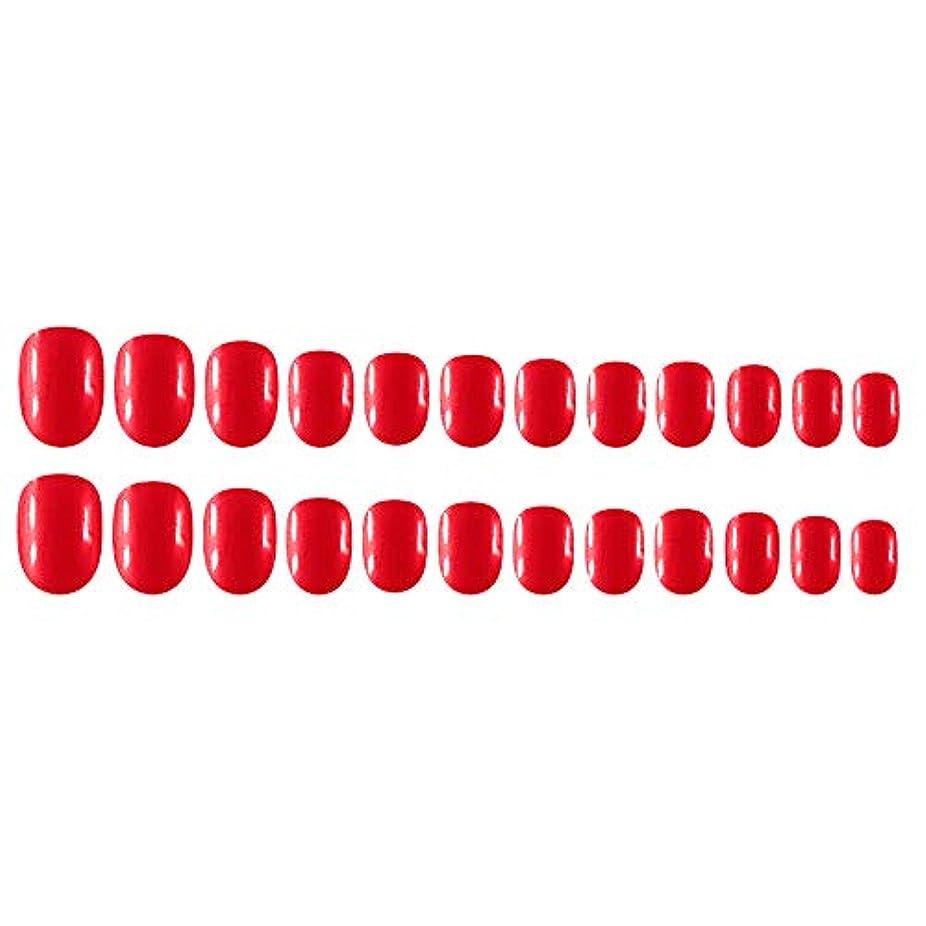 ガラガラ有料ドレスDecdeal Decdeal ネイルチップ 24ピース 12異なるサイズ diy サロン ネイルアートツール 偽