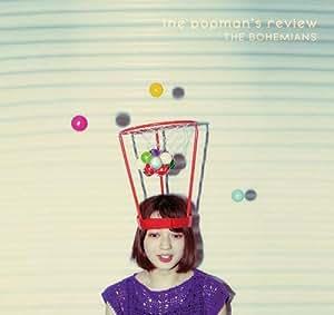 【メーカー特典あり】 the popman's review(メーカー特典:ホログラムステッカー付き)