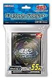 遊戯王OCG デュエルモンスターズ デュエリストカードプロテクター ブラック Ver.3