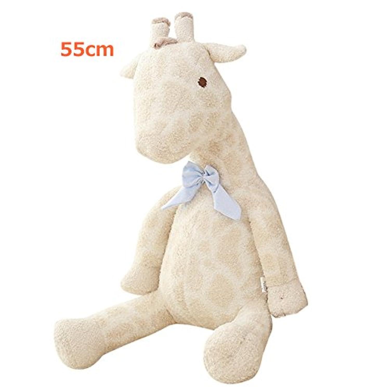 ヴェノダ キリン ぬいぐるみ かわいい ベッドサイド おもちゃ 置物 店飾り ベージュ 55cm