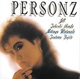 PERSONZ【Loppi・HMV限定】