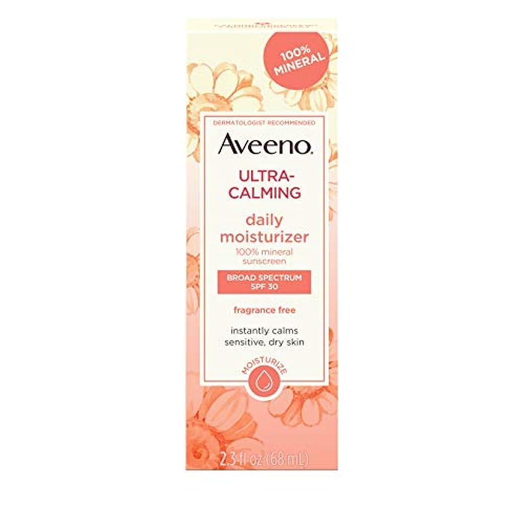 緩やかな茎バスルームアビーノ ウルトラカーミング デイリーモイスチャライザー無香料 敏感肌用 SPF30 0.25オンス Aveeno Ultra-Calming Daily Fragrance-Free Moisturizer - Sensitive...