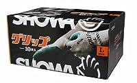 ショーワグローブ 【10双パック】No310グリップ(ソフトタイプ) グリーン Lサイズ 10双BOX