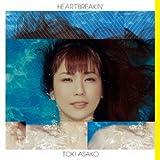 HEARTBREAKIN' (AL+DVD)