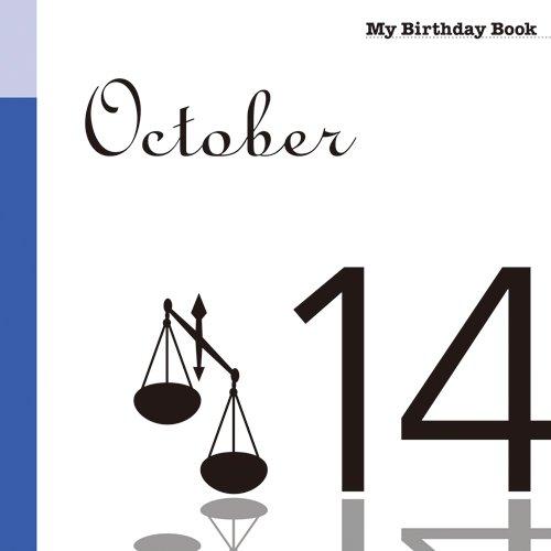 10月14日 My Birthday Book