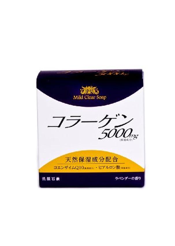テザー納得させる従うカインド マイルドクリアソープ コラーゲン石鹸 100g