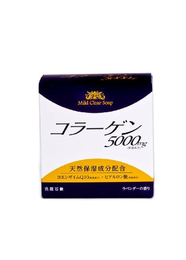 テープ怠感優しいカインド マイルドクリアソープ コラーゲン石鹸 100g