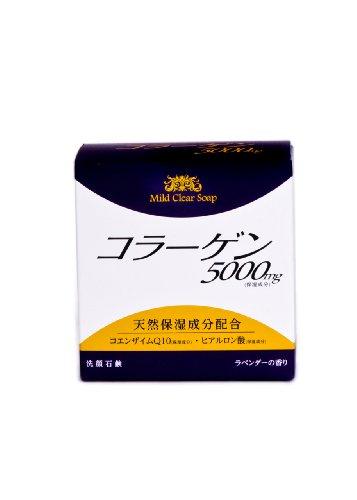 カインド マイルドクリアソープ コラーゲン石鹸 100g -
