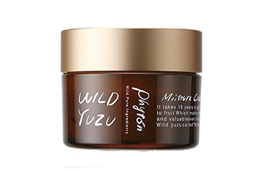WILD YUZU(ワイルドゆず) ゆずモイスチャークリーム 50ml