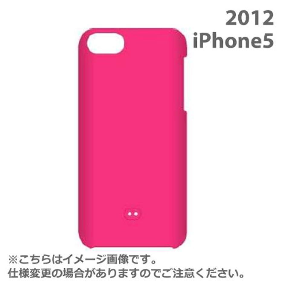 予約手書き葉レイ?アウト iPhone SE/5s/5 ケース ハードコーティング?シェルジャケット/コーラルピンクRT-P5C3/P