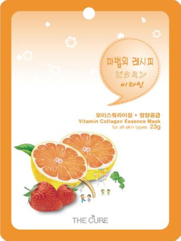 ビタミン コラーゲン エッセンス マスク THE CURE シート パック 10枚セット 韓国 コスメ 乾燥肌 オイリー肌 混合肌